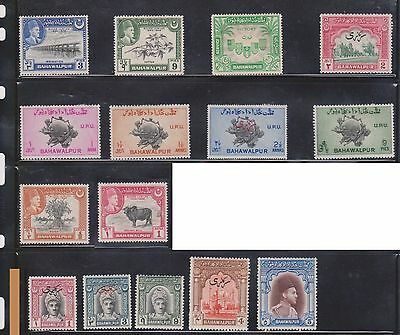 (U1-11) 1948-9 Bahawalpur mix of 15stamps ½A to 4A