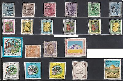 (U2-1) 1956-66 Iraq mix of 45stamps 1Fto 250F