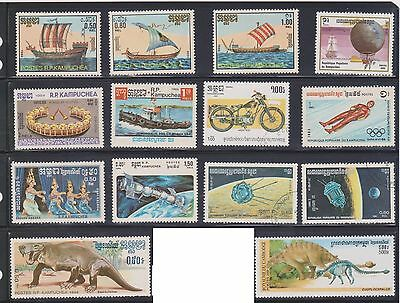 (U2-8) 1985-6 Kampuchea mix of 31stamps 0.20R to 2R (A)
