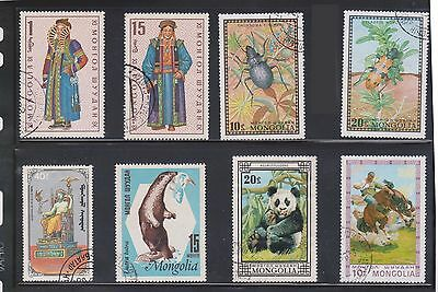 (U3-12) 1970's Mongolia mix of 18stamps 1M to 500K (G)
