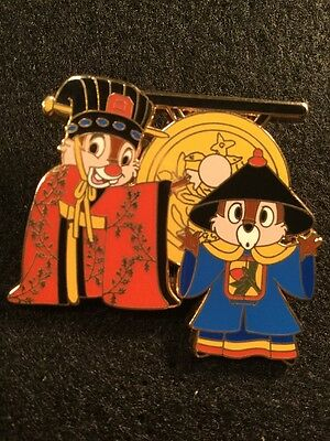 Disney Pin Artist Proof Chip Dale Museum Pin-Tiquities Ancient Asian Scroll Ap