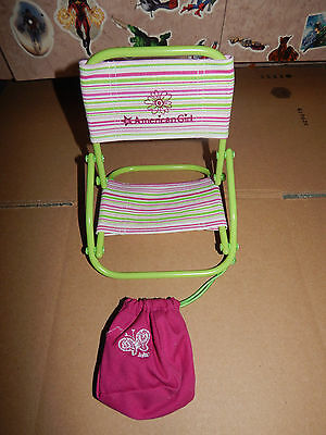 American Girl Doll Beach Chair & Bag  HTF