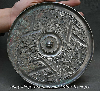 """7.6"""" Old Chinese Bronze Inlay Silver Dynasty Palace 3 Mountain 山 Words Mirror"""