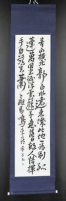 JAPANESE HANGING SCROLL ART Calligraphy  Asian antique  #E3491