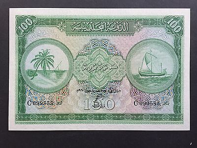 Maldives 100 Rupees P7b Dated 1960 Uncirculated UNC