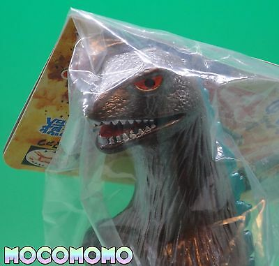 RARE!! GODZILLA 1962 BEAMS limited version unopened monster figure from Japan!!