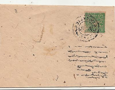 China Tibet Cover With Early Stamp Of Tibetgyantse Cover Made With Originalpaper