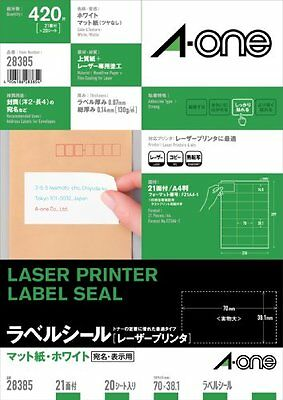 -One (A-one) label seal [Laser Printers Matte Paper White A4