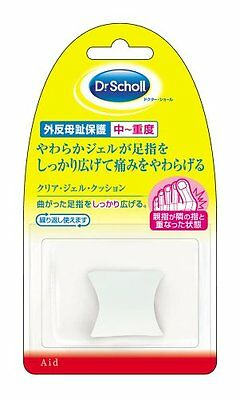 Dr.Scholl Hallux Valgus Gel Cushion