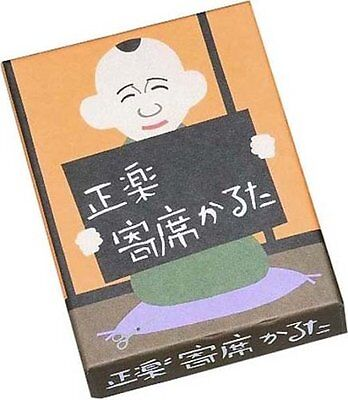 Positive ease vaudeville playing cards (japan import)
