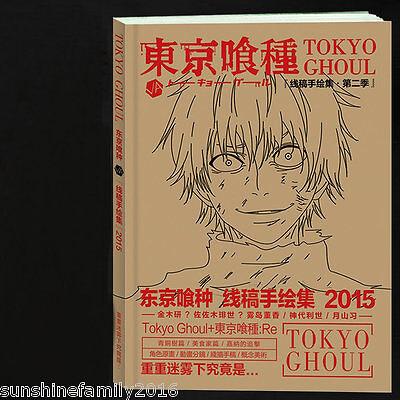 176 Pages New Tokyo Ghoul Anime Artbooks Paper Manuscript Hand Drawing Art Book