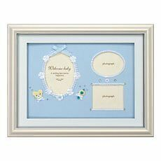 Nakabayashi baby photo frame picture frame welcome baby Bruch-GB-400-B (jap