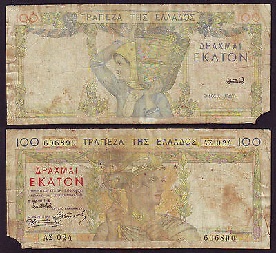 Greece  Kingdom 100 Drachmai 1935 P#105  ΑΣ=024 606890 (Д-020)