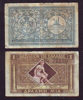 Greece Kingdom 1 Drachmi 1917 P-304 Δ/40 77220 (Алб-002)