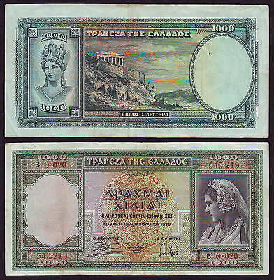 Greece  Kingdom 1000 Drachmai 1939 P#109   Θ-020  543,219 (Im0055в)