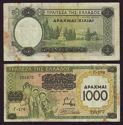 Greece 1000 Drachmai 1939 Overprint  Γ-178 201970  (002)