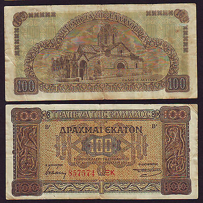 Greece 100 Drachmai 1941   857574 ΞΚ (Ал054)