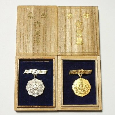WWII Japanese Patriotic Womans Society Normal & Special Member Badge Medal Pins