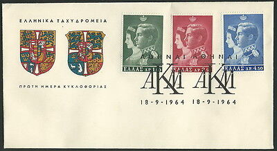 GREECE GREEK 1964 '' THE WEDDING OF KING CONSTANTINE & ANNE-MARIE '' on FDC