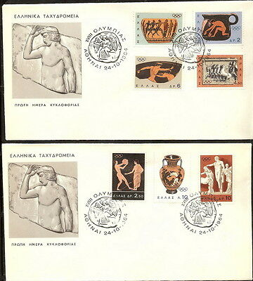 GREECE GREEK 1964 '' OLYMPIC GAMES , TOKYO '' on FDC