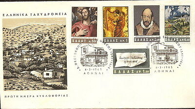 GREECE GREEK 1965 '' EL.GRECO '' on FDC