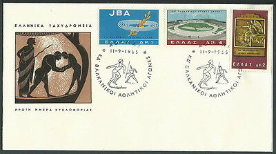 GREECE GREEK 1965 '' 24th BALKAN GAMES '' on FDC