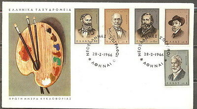 GREECE GREEK 1966 '' MODERN GREEK PAINTERS '' on FDC