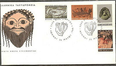 GREECE GREEK 1966 '' GREEK THEATRE '' on FDC