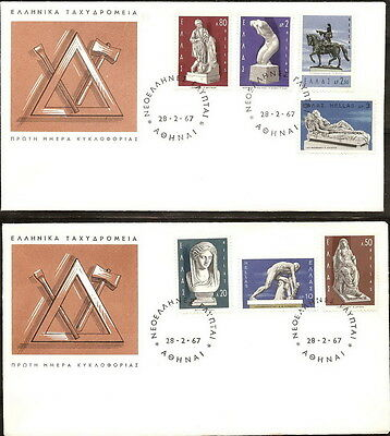 GREECE GREEK 1967 '' MODERN GREEK SCULPTORS '' on FDC