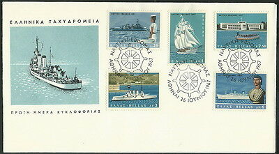 GREECE GREEK 1967 '' NAVAL WEEK '' on FDC