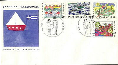 GREECE 1967 '' CHILDREN'S DRAWINGS '' on FDC