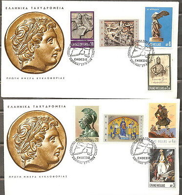 GREECE 1968 '' EXHIBITION OF THE HISTORY OF HELLENIC WARS '' on FDC