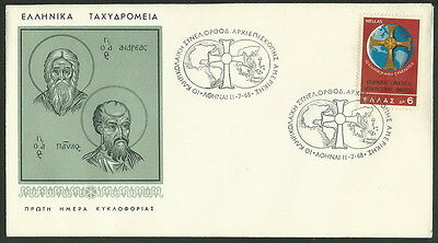 GREECE 1968 'GREEK ORTHODOX ARCHDIOCESE OF NORTH & SOUTH AMERICA' on FDC