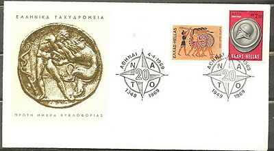 GREECE GREEK 1969 '' 20th ANNIVERSARY OF NATO '' on FDC
