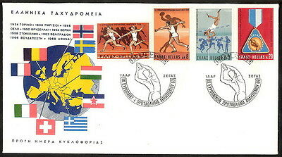GREECE GREEK 1969 '' EUROPEAN SPORT CHAMPIONSHIP '' on FDC