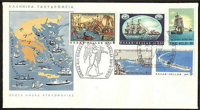 GREECE GREEK 1969 '' HELLAS AND THE SEA '' on FDC