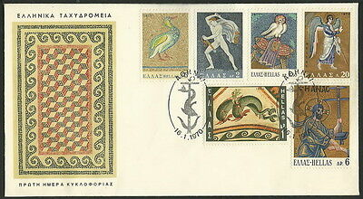 GREECE GREEK 1970 '' GREEK MOSAIC ART '' on FDC