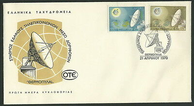 GREECE  1970 '' GREEK EARTH-SATELLITE TELECOMMUNICATIONS STATION '' on FDC