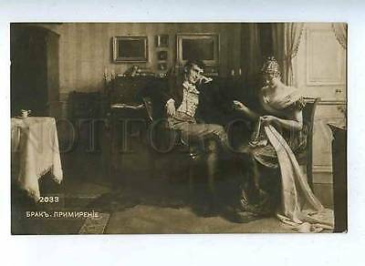 184654 Lovers Type in Room by BRAK Vintage Russian PC