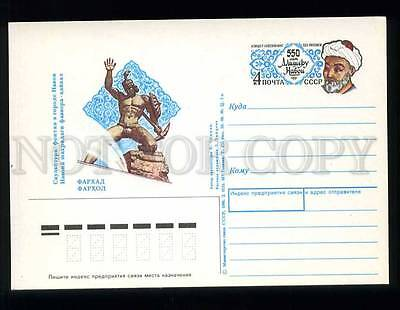 210773 RUSSIA 550 years birth of Navoi by Zaitsev postal card