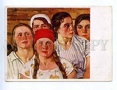 204849 RUSSIA YuON Podmoskovny young AKHR #11 vintage postcard