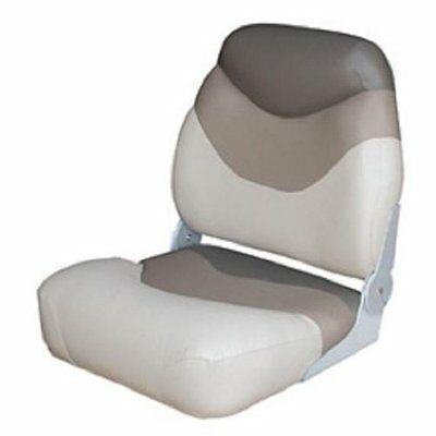 Wise Deluxe High-Back Seat (Khaki/Cafe/Rock Salt)