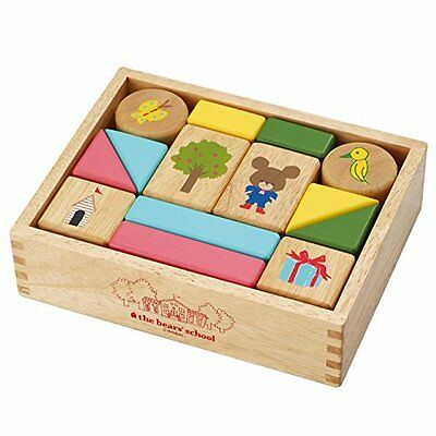 I love school sound building block of the bear (japan import)