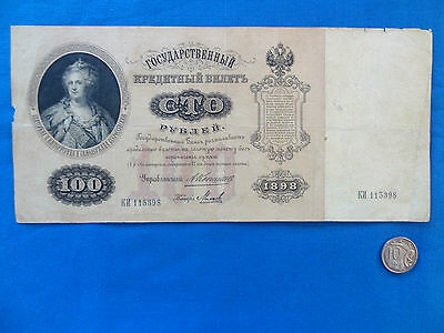 World Banknote -1898 Old Russian 100 Rouble Banknote