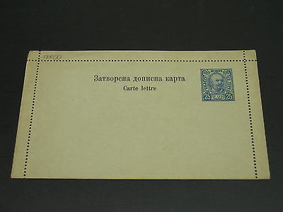 Montenegro old mint letter card *13800