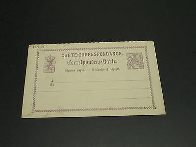 Luxembourg old mint postal card *12533