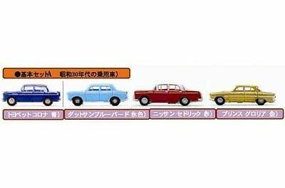 The Car Collection Basic Set A (japan import)