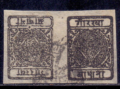 Nepal Imperf Stamp Old Rare Siva's Bow and two Khukuris Tete Beche Pair 1899.