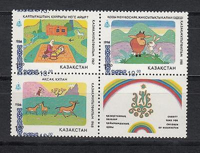 Kazakhstan Kasachstan 2001 MNH** Mi. 304-6 Cartoon Overprint