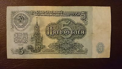 Russia 5 Rouble Ruble 1961 Circulated Banknote